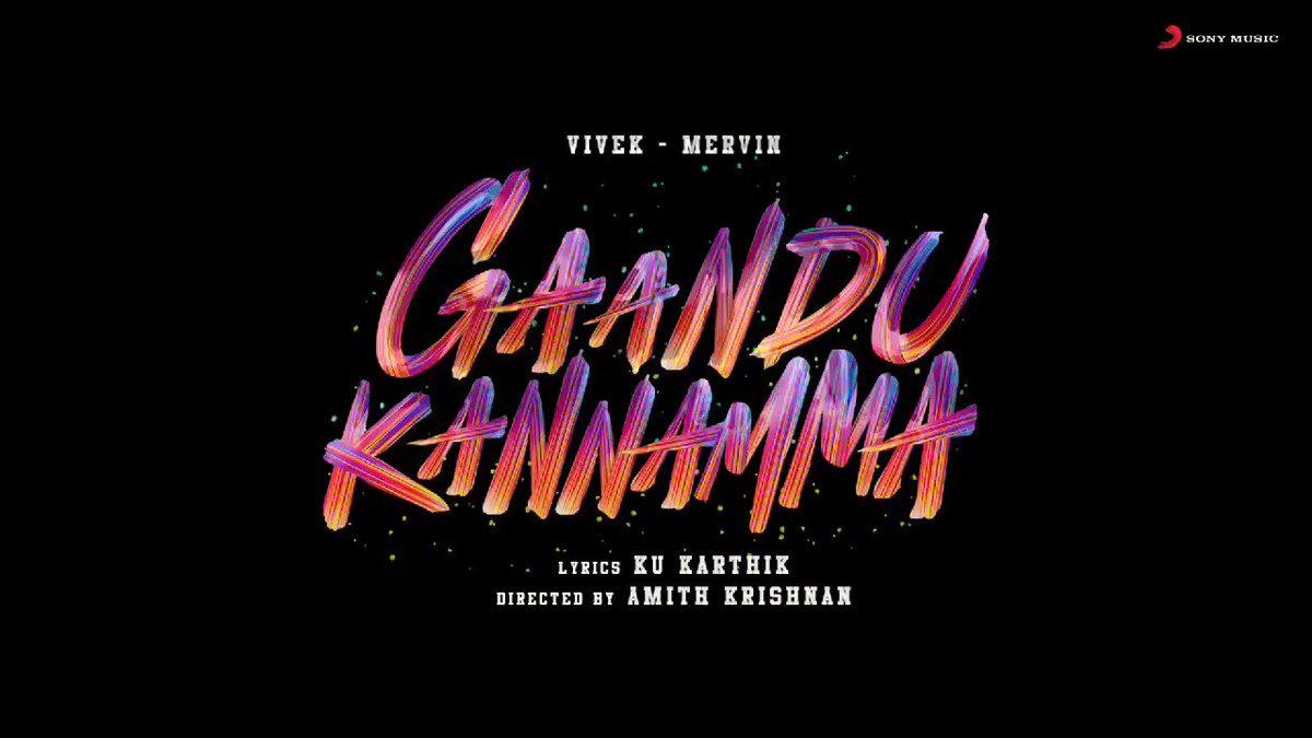 The @iamviveksiva & @MervinJSolomon return with the ultra-catchy #GaanduKannamma this Friday! 💃😍  Are you ready to get hooked all over again? 🥳  @KuKarthk @amithkrishnan85 @PawanAlex @balaji_u @JafferJiky   #FiltrFresh