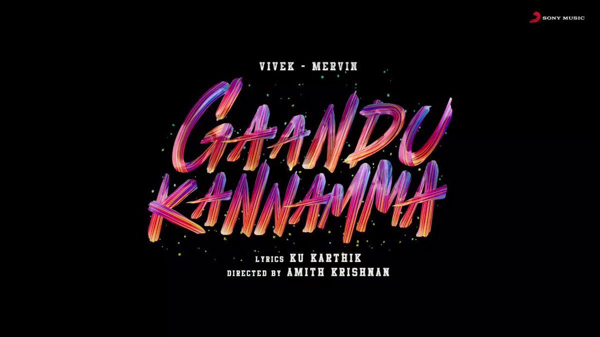 Stay tuned.. NEW VIDEO ON FRIDAY #GaanduKannamma #musicvideo @iamviveksiva @MervinJSolomon @SonyMusicSouth ....