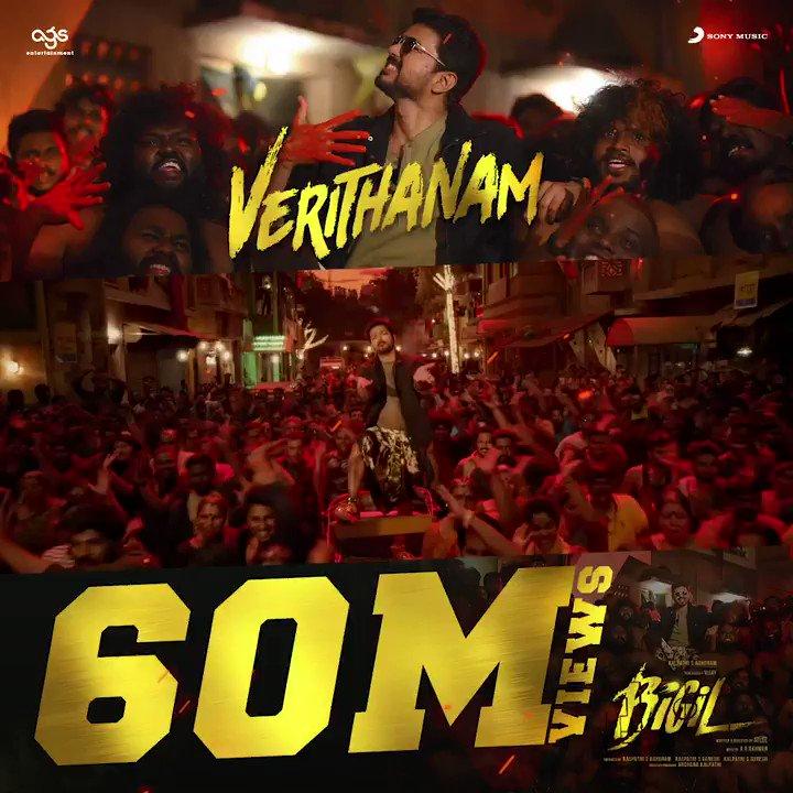 ஒண்ணா உசுரா இருப்போம்! 🔥🕺  #60MForVerithanamVideo  ➡️  Download Whatsapp status➡️   @actorvijay  @Atlee_dir @arrahman @Ags_production @archanakalpathi @Lyricist_Vivek @dop_gkvishnu @AntonyLRuben   #Bigil