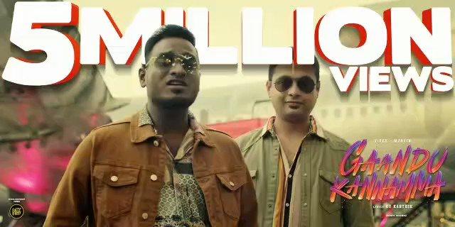A true Chartbuster in Style! 🎼❣️  @iamviveksiva and @MervinJSolomon's addictive single #GaanduKannamma steals 5️⃣ million hearts! 💕  ➡  @amithkrishnan85 @PawanAlex @JafferJiky @KuKarthk @balaji_u