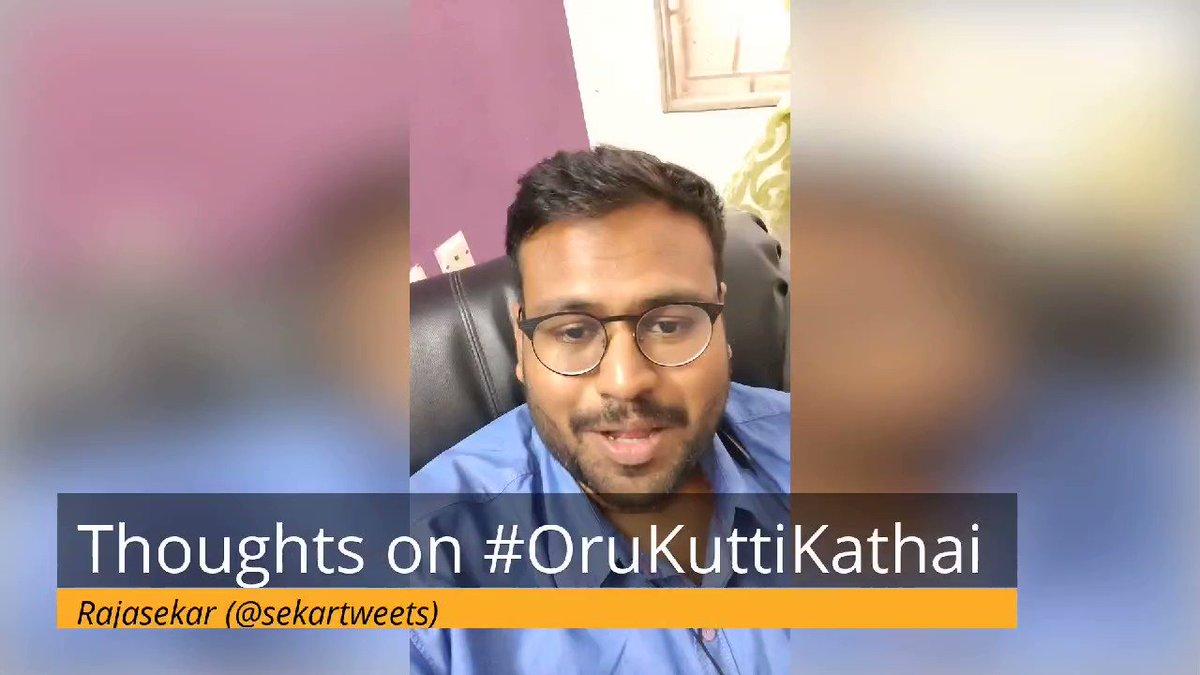 Thoughts on #OruKuttyKathai #OruKuttiKadhai after the first listen , trendsetting lyric video (Logi) and lyrics by @Arunrajakamaraj. Fantastic move by team #Master @Dir_Lokesh and @Jagadishbliss.  Sema likeable track @anirudhofficial 👏👏😎