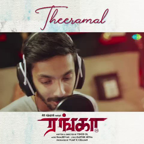 A very Lovable song of a kind #Theeramal from #Ranga to make your day brighter - Sung by the rockstar @anirudhofficial !    ▶   @Sibi_Sathyaraj @Nikhilavimal1 @VijayKCelliah @BOSSmovies_Offl @DLVINOD @actorsathish @AntonyLRuben @RamjeevanMD @LyricistKn