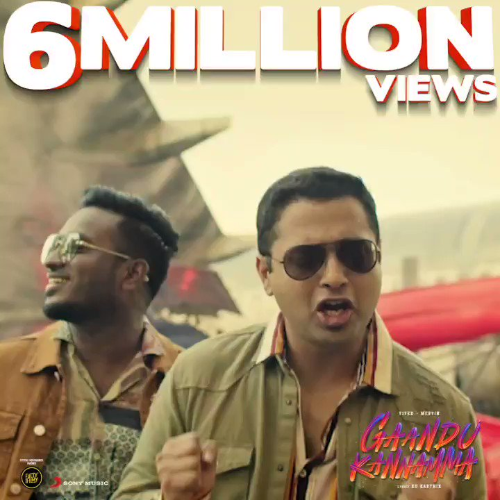Independent single #GaanduKannamma reaches a massive 6 MILLION views on YouTube. What a big win for @iamviveksiva and @MervinJSolomon 💪     @SonyMusicSouth @KuKarthk @amithkrishnan85 @PawanAlex   #FiltrFresh