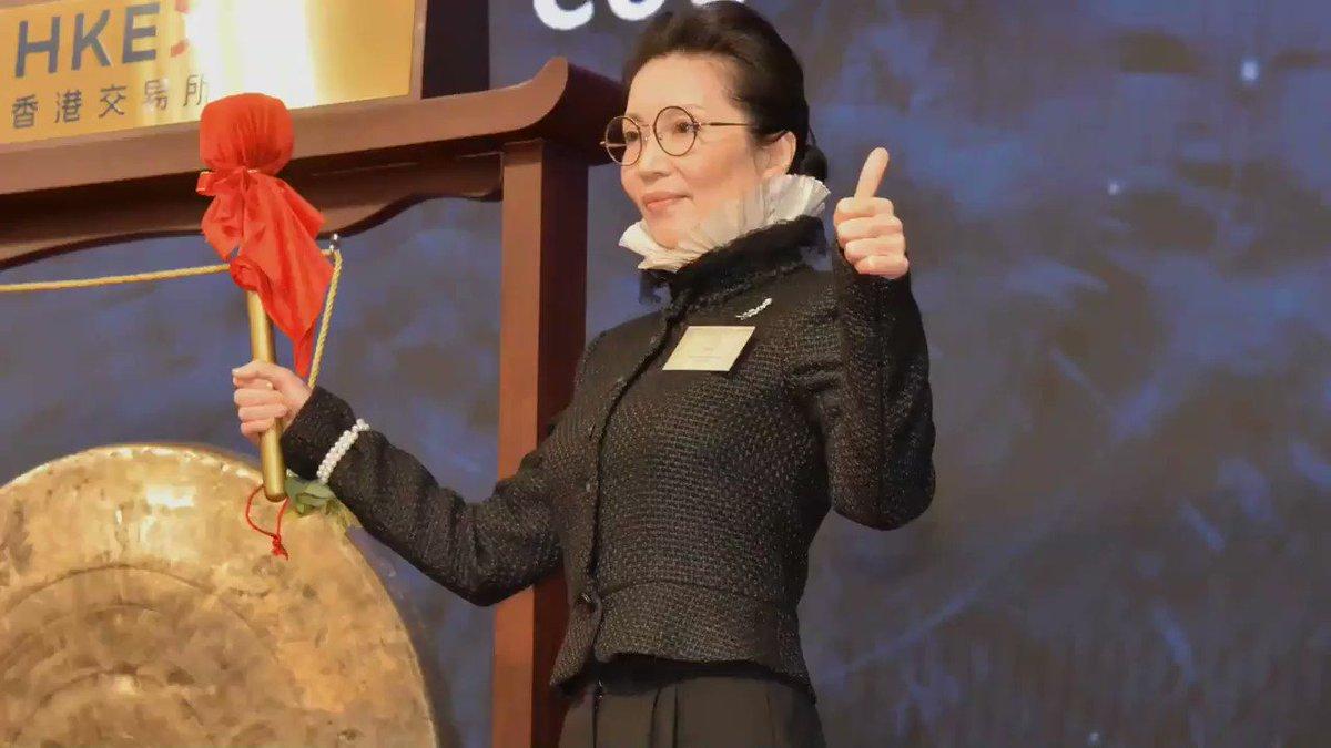 恭喜富石金融控股有限公司 (2263) 今日在香港上市! https://t.co/EQPsEaxv0O