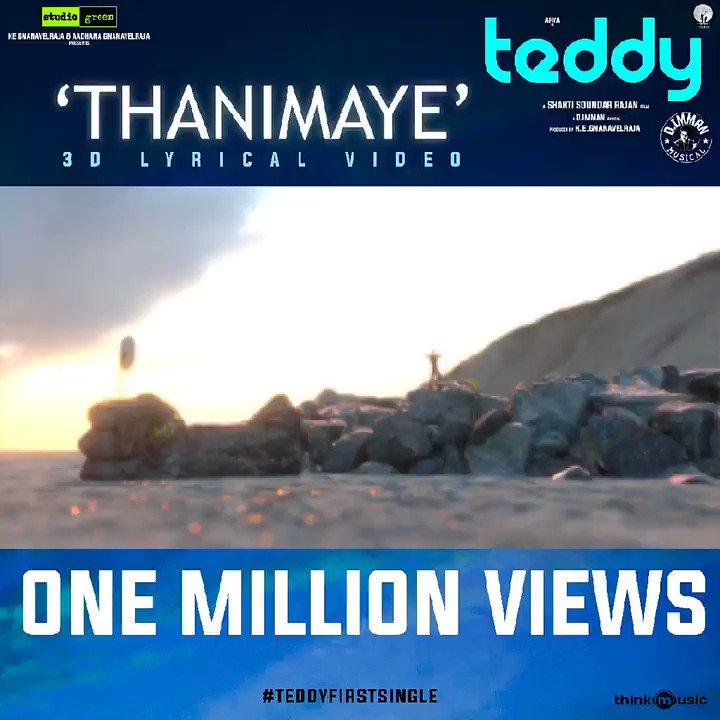 The Melodious #EnIniyaThanimaye from #Teddy Hits 1 million views!  #ThanimayeHits1Million ▶   A @sidsriram & @immancomposer Special  @arya_offl @sayyeshaa @ShaktiRajan @kegvraja @StudioGreen2 @K9Studioz @thinkmusicindia @proyuvraaj