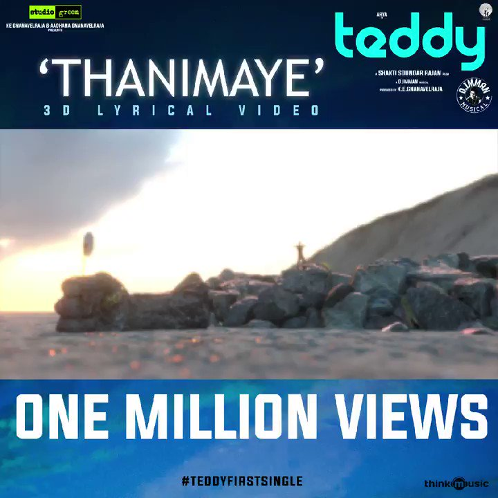 Celebrating 1 million views for #EnIniyaThanimaye song from #Teddy  #ThanimayeHits1Million  ▶️   A @sidsriram & @immancomposer Special 🎤🎶  @arya_offl @sayyeshaa @madhankarky @ShaktiRajan @kegvraja @StudioGreen2 @K9Studioz @thinkmusicindia @proyuvraaj