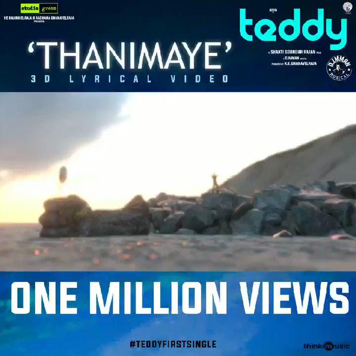 The Melodious #EnIniyaThanimaye from #Teddy Hits 1 million views  #ThanimayeHits1Million  ▶   A @sidsriram & @immancomposer Special 🎤🎶  @arya_offl @sayyeshaa @madhankarky @ShaktiRajan @kegvraja @StudioGreen2 @K9Studioz @thinkmusicindia @proyuvraaj