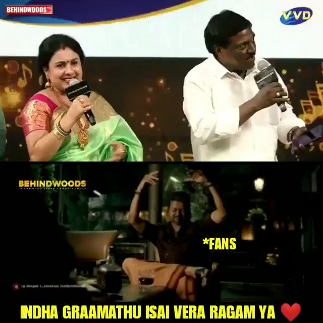 Village sing is better 100% then other sing.  #Master #Thalapathy #MasterSecondSingle