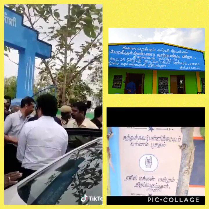 ⭐️Sachin Tendulkar⭐️ visited Kanchipuram DT 💥💥ஸ்ரீபெரும்புதூர் ஒன்றியம் வல்லம் கிராமம் ஊராட்சி ஒன்றிய தொடக்கப்பள்ளியில் பள்ளி🤘🤘