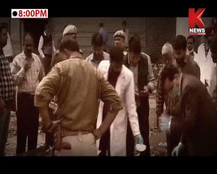 #Exclusive : राजधर्म या राजनीति ? देखें आज का मुद्दा रात 8 बजे सिर्फ @Knewsindia  पर । #Congress @BJP4India @INCIndia #DelhiViolance #Delhi @narendramodi #NRC #CAA_NRC_Protests @ImPradeep_V @alokmshukla