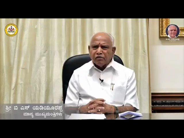 ಕೊರೊನ ಸೋಂಕು ಹರಡುವಿಕೆ ತಡೆಗಟ್ಟಲು ಸರ್ಕಾರ ತೆಗೆದುಕೊಂಡಿರುವ ಕ್ರಮಗಳು ಹಾಗೂ ಸಾರ್ವಜನಿಕರು ಅನುಸರಿಸಬೇಕಾದ ಮುಂಜಾಗ್ರತಾ ಕ್ರಮಗಳ ಬಗ್ಗೆ ಮಾಹಿತಿ. Measures taken by the Karnataka Government to prevent the spread of Corona and precautions to be taken by the public. #CoronaInKarnataka #Coronaindia https://t.co/gPkoVJNXj4
