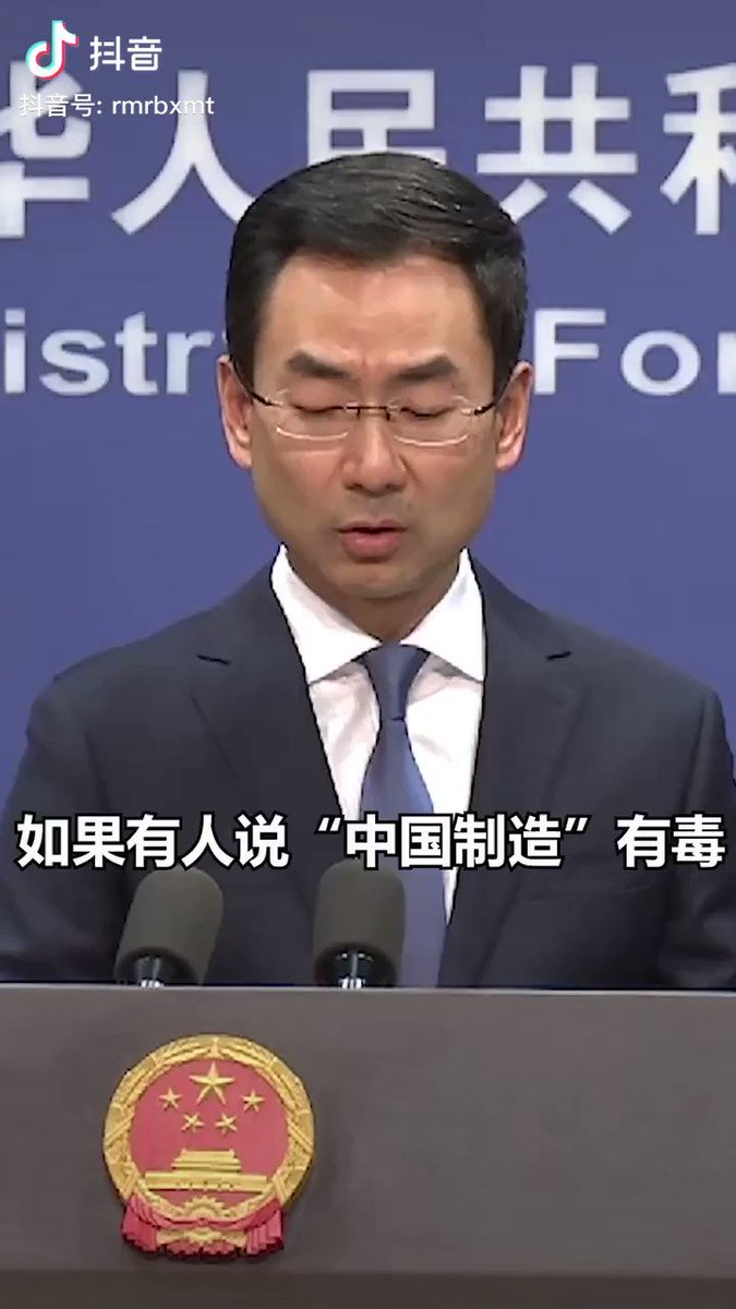 "#China CCP Spokesman Geng Shuang:   ""If 'Made in China' is contagious, then don't use made in China face masks, don't use made in China PPE, don't use made in China ventilators. Only by doing so can you avoid the virus""  #ABC_challenge 👍 #DecoupleChina 👍"