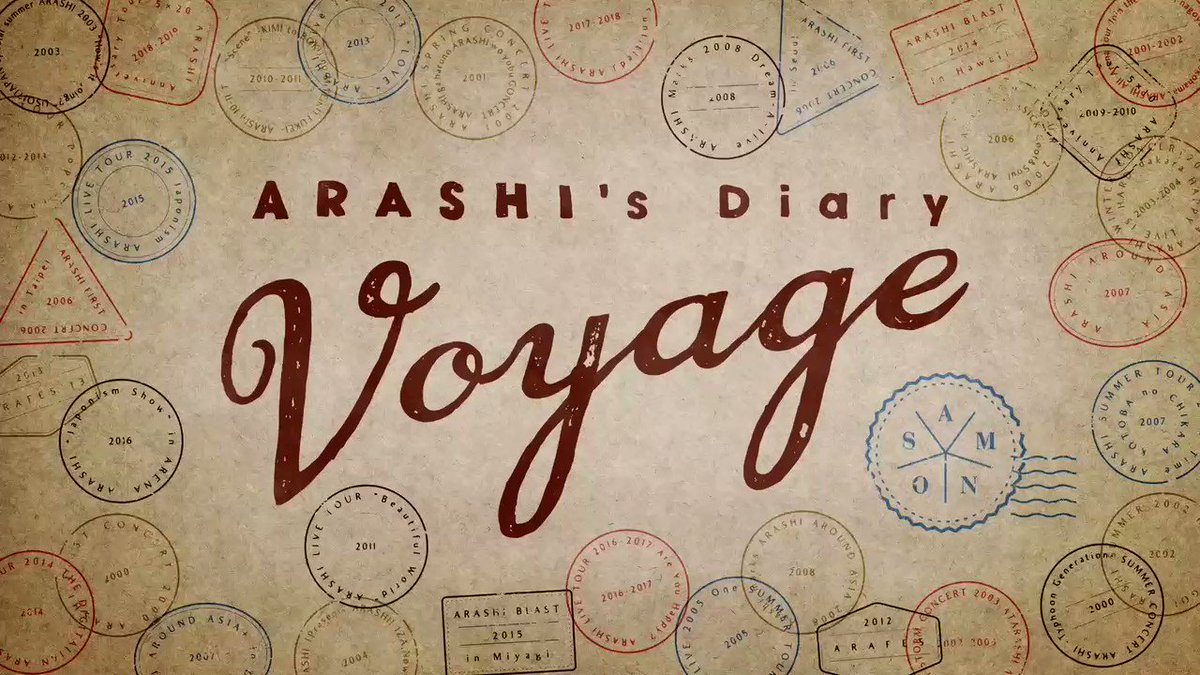 """来週、NETFLIXオリジナルドキュメンタリーシリーズ『ARASHI's Diary -Voyage -』#5#6 が配信スタート! Next week, Episodes 5 and 6 of """"ARASHI's Diary - Voyage ‐"""" are available! Only on @netflix @netflixJP. #Netflix #嵐 #ARASHI"""