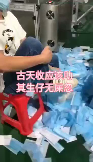As if China exporting faulty thermometers & masks wasn't enough, this man is rubbing new masks on his feet to pass on any possibility of infection to the target countries. Are you still sure you don't want to call #Corona #COVID2019 as #ChineseVirus?