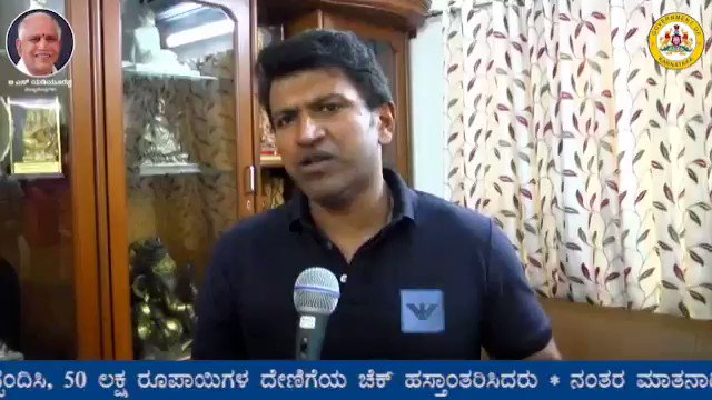 Kannada actor @PuneethRajkumar met and handed over a cheque for Rs 50 Lakh as contribution to the CM Relief Fund.  He has appealed to all his fans and the people of Karnataka to contribute to the fund, stay indoors and stay safe. #KarnatakaFightBack #Covid_19 https://t.co/WW0N32QgFM