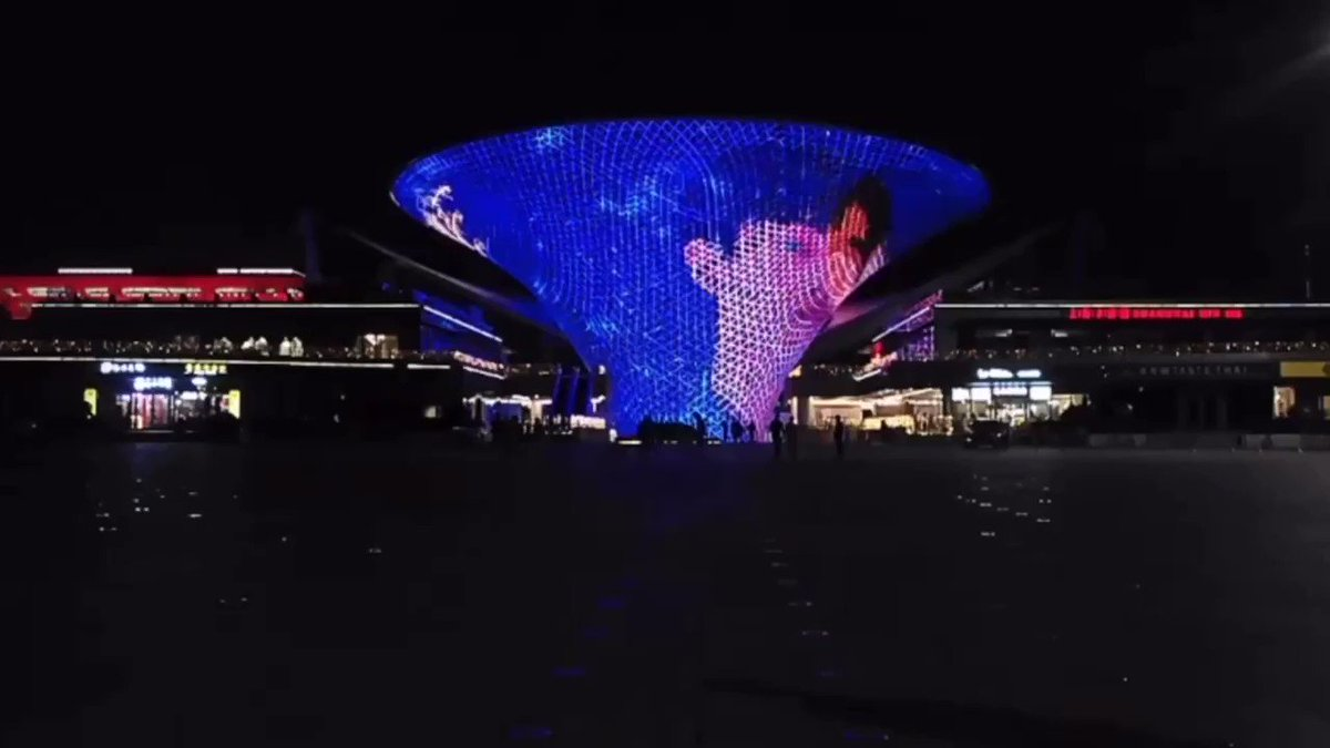 TREASURE's Haruto became the first undebuted rookie group member to have this light show ad.  It's the biggest commercial & financial center in China.  #YG #TREASURE #HARUTO @treasuremembers