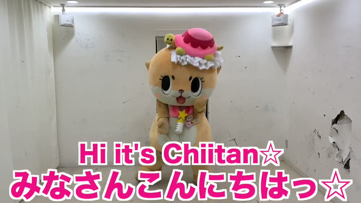 Chiitan☆ want to tell you about racial problems and demonstrations happening in the United States Japan are your friends!  いまアメリカで起きているデモと人種差別について皆さんにお伝えしたいことがありますっ☆ちぃたん☆ですっ☆ #BlackLivesMatter #inmyopinion #GeorgeFloyd