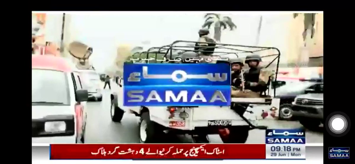 #SAMAA pays tribute to policemen who foiled terrorist attack on stock exchange. #pakistanstockexchange