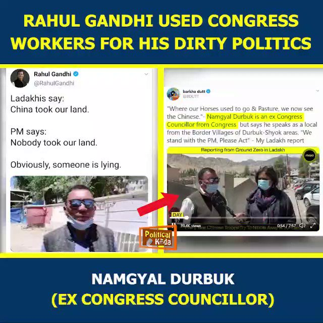 Fraud Rahul Gandhi misleading Indians by putting false facts before us !  They all are congressi workers working for China ..so that they can demean India ....  Rahul Gandhi is with China ! Shame on u
