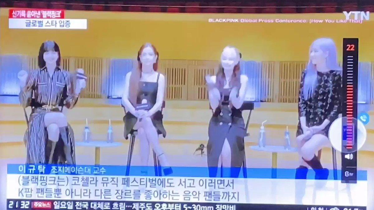 ใส่ฮันบกในmvวันนี้ออกข่าวเกาหลีตลอดไป น้องหมวยควรขึ้นเป็นผู้บริหารนะคะมองการไกล   @BLACKPINK