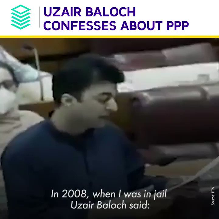 In the National Assembly, #MuradSaeed Saeed reads out loud, from the #JIT report, the confession of #UzairBaloch's criminal involvement with the #PPP. Subscribe to our YouTube Channel:  #ImranKhan #PPPFraud #MuradSaeedVsGangstersParty #UzairBalochExposedPPP