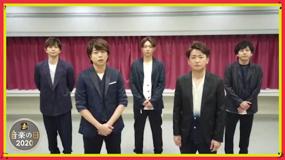 #音楽の日 生放送で日本に元気をお届け中♪😎 Twitterリアルタイム実況で TVの前で一緒に盛り上がろう!💫  このあとは… #嵐 が登場!❤️💚💛💜💙 熱い歌声で皆に元気を届けます♫  #TBS