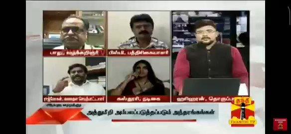 சர்ச்சையான வீடியோக்களை மக்கள் பார்ப்பார்கள் ஆனால் பாசிட்டிவான வீடியோக்களை தான் கொண்டாடுவார்கள். Happy to represent tamil social media family @ThanthiTV @madan3 @DrAshwinVijayPR @TamilTechOffici @LMES_Academy