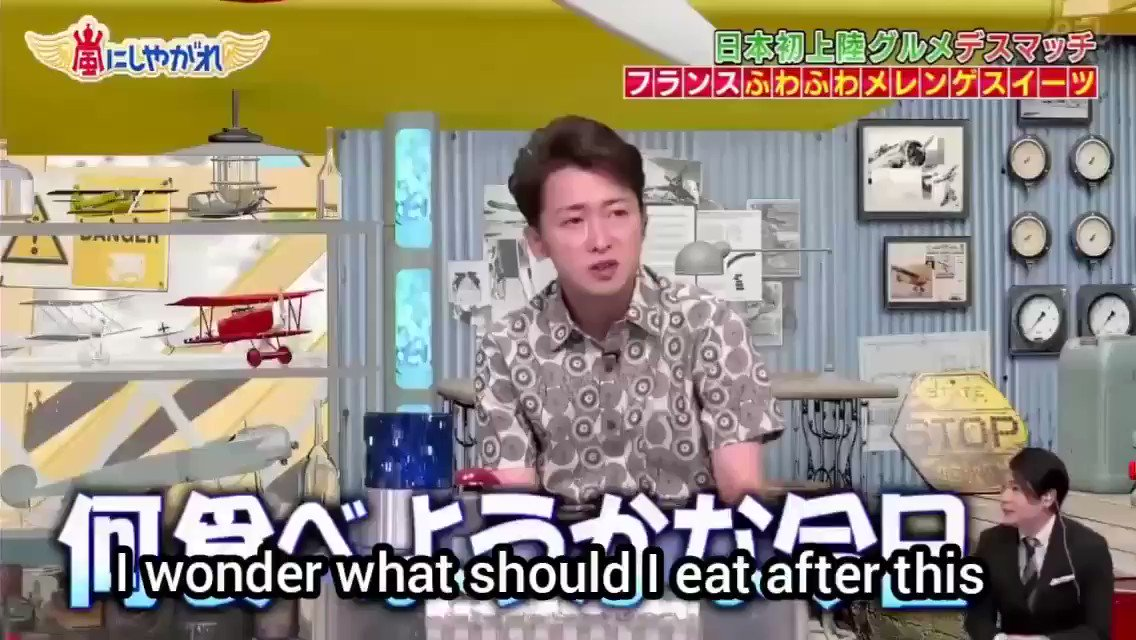 When once again Ohno did not get food to eat during Death Match, they battle guessing what he wants eat after the filming. 😂  These guys deserve all the love in the world! 🌈