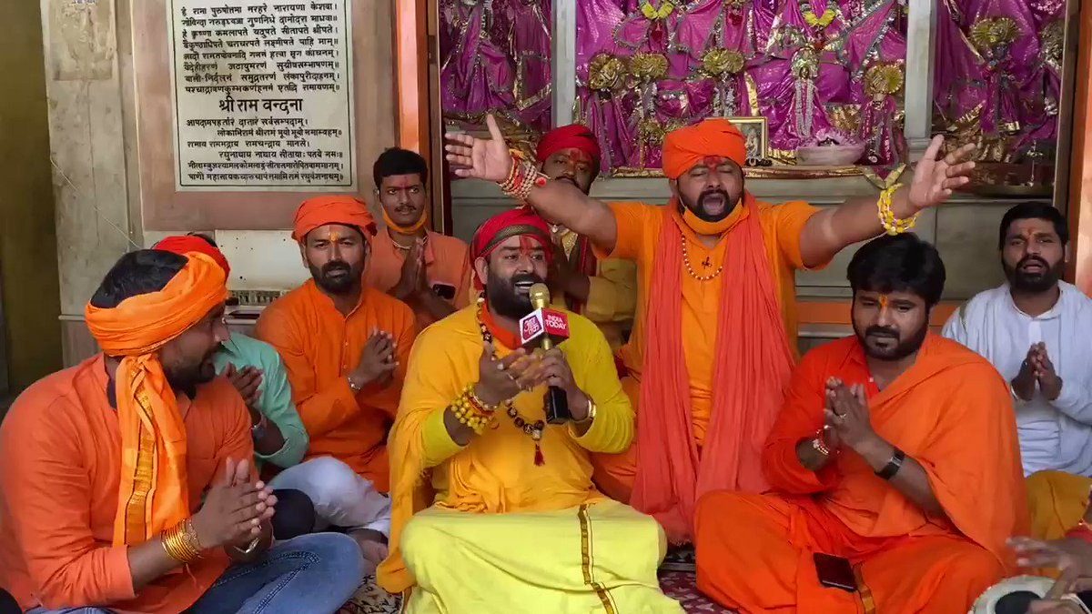 Mood in #Ayodhya  #RamMandir #JaiShriRam #RamJanmabhoomi  #AyodhyaRamMandir #RamMandirBhumiPujan