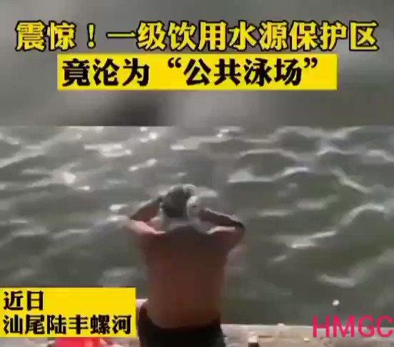 """近日,汕尾陆丰漯河,一级饮用水源保护区,竟沦为""""公共泳场""""。这画面,不敢脑补。  #食品安全"""