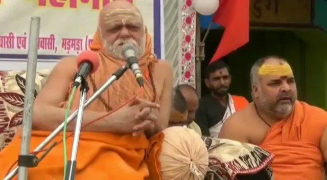 Message of Shrimad Jagadguru Puri Shankaracharya To  Dr @Swamy39 On His Contribution #RamSetu #RamMandir #RamJanmabhoomi #RamTemple #AyodhyaRamMandir @vhsindia @rameshnswamy @jagdishshetty @govardhanmath #Ayodhya #AyodhyaBhoomipoojan #BharatRatnaForAshokSinghal  #SubramanianSwamy