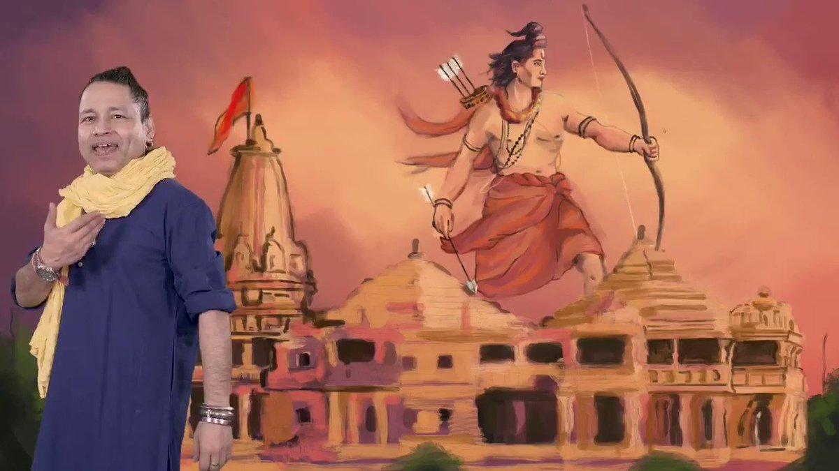 बने रहो मेरे राम के दूतों. भारत का उदय हो रहा. मेरा देश अब देसियों के द्वारा चल रहा आज एतिहासिक दिन. प्रभु राम अवतरित हम सब के हृदयों में. जय श्री राम । देशवासियों को इस महा उत्सव की शुभकामनायें।