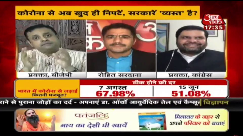 बस इतना ही काम किया है राहुल गांधी ने पूरे लाक्डाउन में :