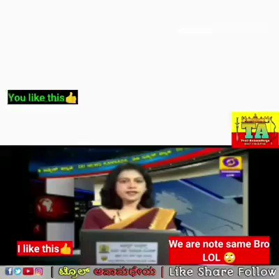 Difference between news sense and nuisance !!