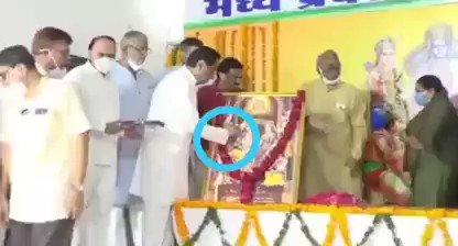 *#भगवान की माला से ही कमल नाथ ने हाथ पोंछ लिए ।* मन में श्रद्धा नहीं - बस थोड़ा सा दिखावा है इन *खानगरेसी* दोगलों का😡🔥  #Ayodhya  #RamMandirNationalPride  #राममंदिर_भूमिपूजन
