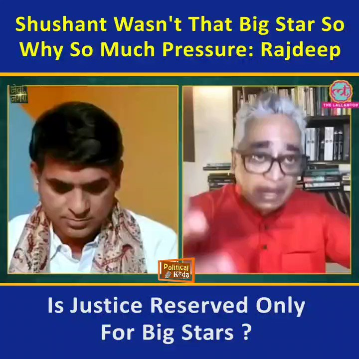 """Sushant Singh Rajput is not such a big star that Mumbai Police should be put under so much pressure.""   You should be ashamed of yourself for giving such a horrible statement, @sardesairajdeep."
