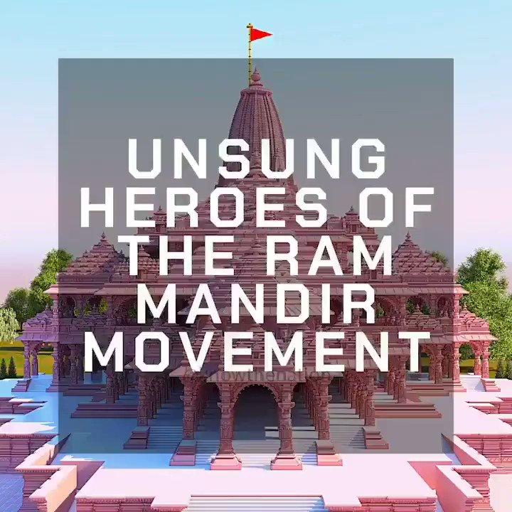 These people created history for #RamTemple !  #RamMandirNationalPride