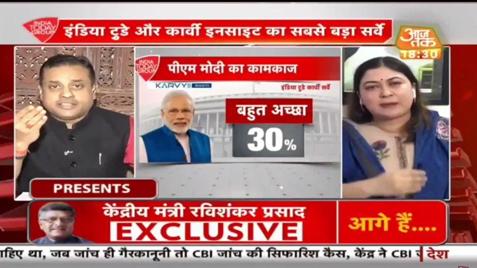 """सारे फ़साद की जड़ वो """"चच्चा"""" है ... और ज़रा सुनिए ये कांग्रेसी प्रवक्ता कह रहे है की मोदी जी तो """"चच्चा"""" के जूती के बराबर नहीं .. कांग्रेसियों न होता ये """"चच्चा"""" और न होते हिंदुस्तान की फ़सादें .. #CongressKaMoodOff  #ModiIsTheBestBet"""