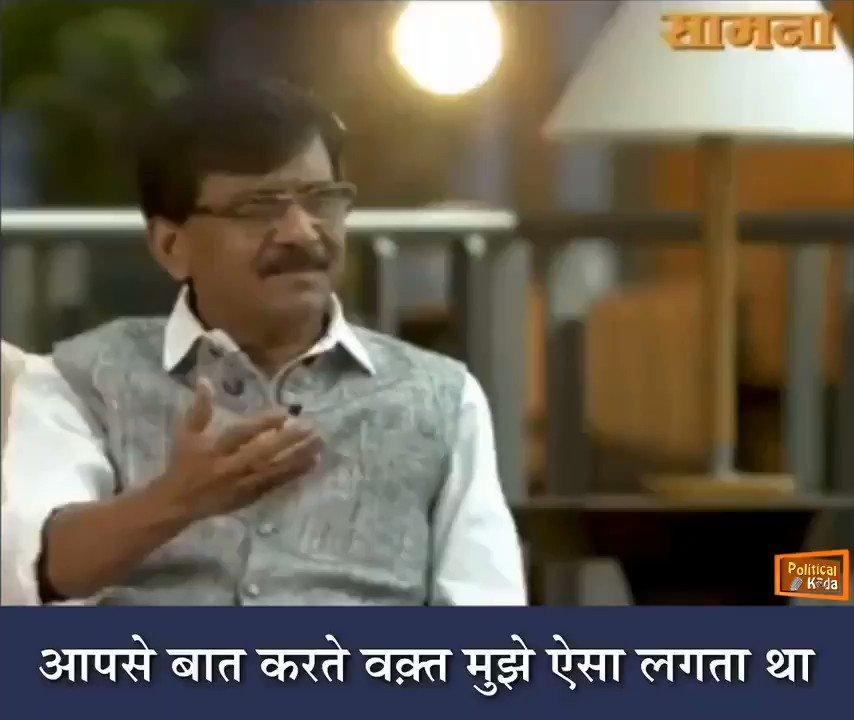 Bala Saheb Thackeray exposing Sanjay Raut 😭😂😂