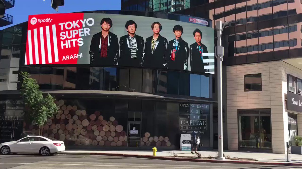 Arashi billboard at downtown Los Angeles this afternoon. That moment to see it in real life 🥰 #ARASHI #嵐