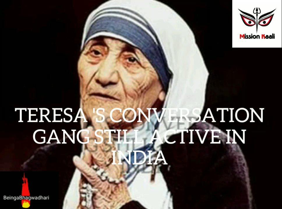 टेरेसा एक संत या धर्मांतरण के एजेंट? इस वीडियो में टेरेसा और उनके चरित्रों का असली चेहरा दिखाया गया है। भारत में उनके असली मकसद की जांच की जाती है।