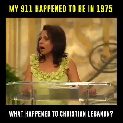 """ये वीडियो देखिये, ये खुशहाल लेबनान में जन्मी एक ईसाई महिला है जो अपने देश की बर्बादी की कहानी बता रही है । """"मोडस आपरेंडी"""" भी वही है जो आजकल हमारे यहाँ भी हो रहा है पर कोई समझने को तैयार तक नहीं है । देर सबेर भारत का हश्र भी लेबनान जैसा हो सकता है । एक एक शब्द सुनने लायक़ है ।"""