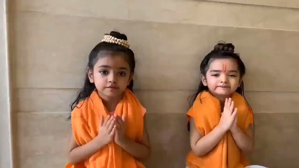 How sweet 🥰 How cute 🥰 The way they chant the sloka is really awesome  See their actions & expression  Not able to take off my eyes from them  Please listen! Please listen  You will surely enjoy  #MondayMotivaton