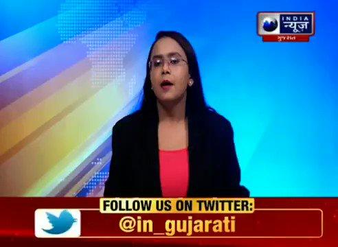 Take action against ASI Bhavnagar for violation of SOP. @PMOIndia @CMOGuj @dgpgujarat @ashishbhatiaips @GujaratPolice @SPBhavnagar #Gujarat #Bhavanagar #ASI #Withoutmask #mask #india