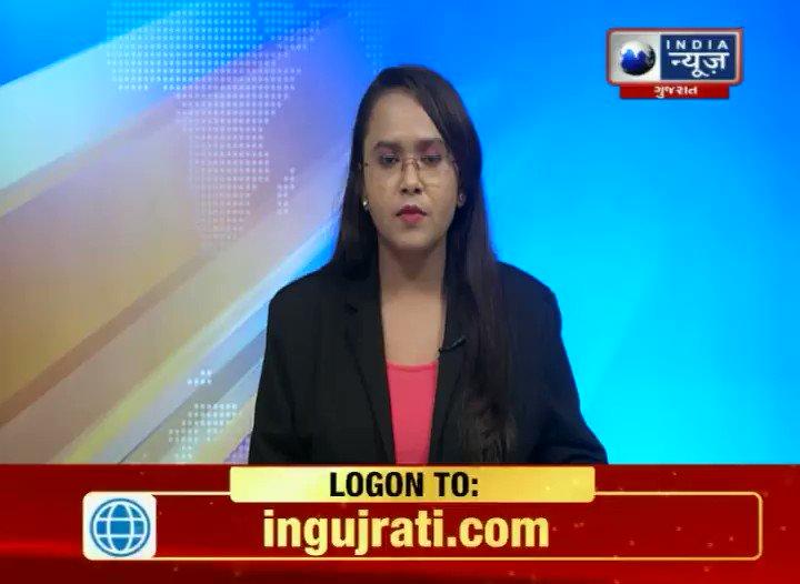 કચ્છ : આહીર સમાજ કોરોના મહામારીને કારણે જન્માષ્ટમીની ઉજવણી ઘરે જ કરશે   #Kutch #Gujarat #Indianews #Breakingnews
