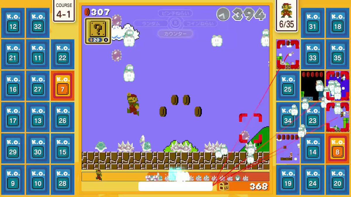 #SuperMarioBros35 #NintendoSwitchOnline #NintendoSwitch