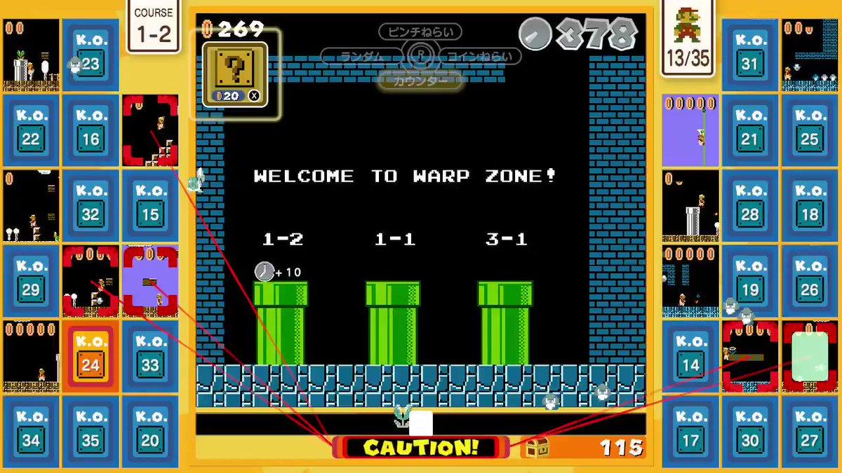 最後の判断、素敵じゃない??(^_^)  #SuperMarioBros35 #NintendoSwitchOnline #NintendoSwitch