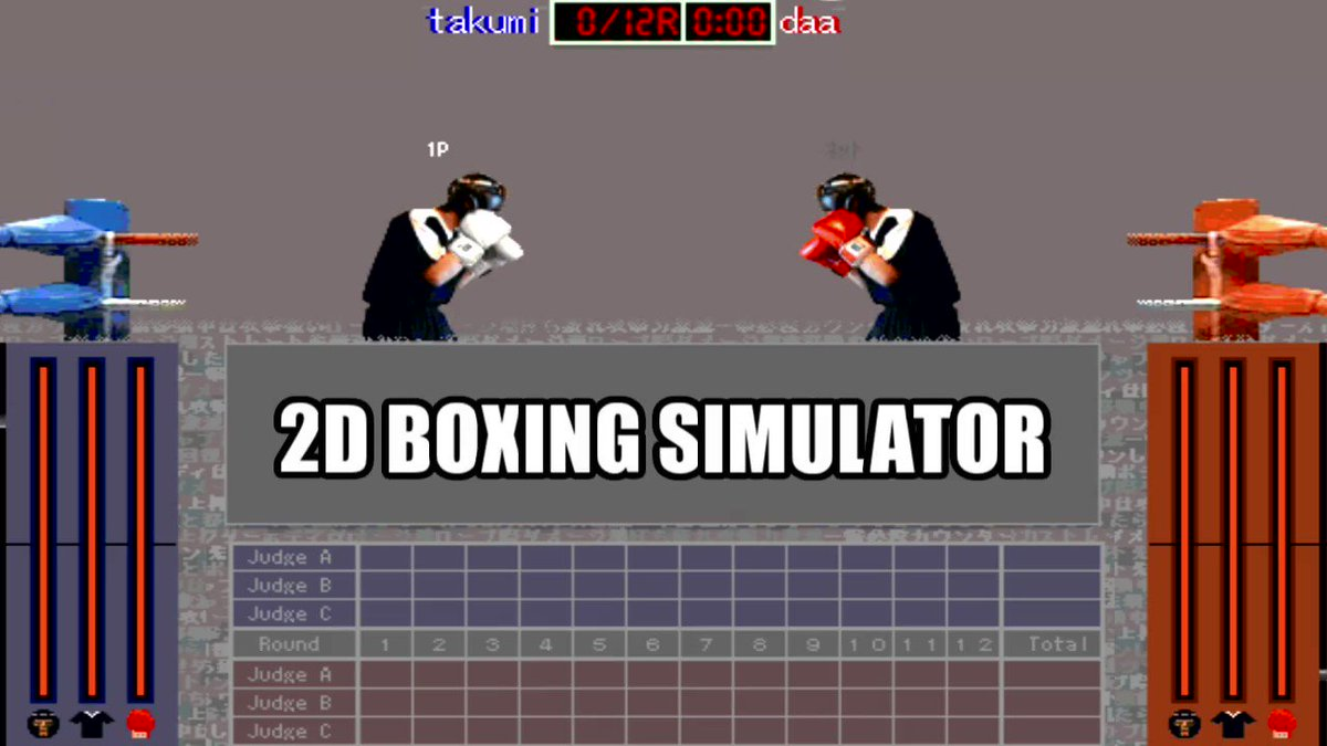 「2D BOXING SIMULATOR」   #indiedev #indiegame #IndieGameDev #GameDev #indiegames #freegames #games #gaming #gamers  #pcgaming  #Boxing #BoxingGame #BoxingVideoGame  #videogame #videogames  #フリーゲーム #HSP #eSports #格ゲー #ボクシング #実写でボクシング