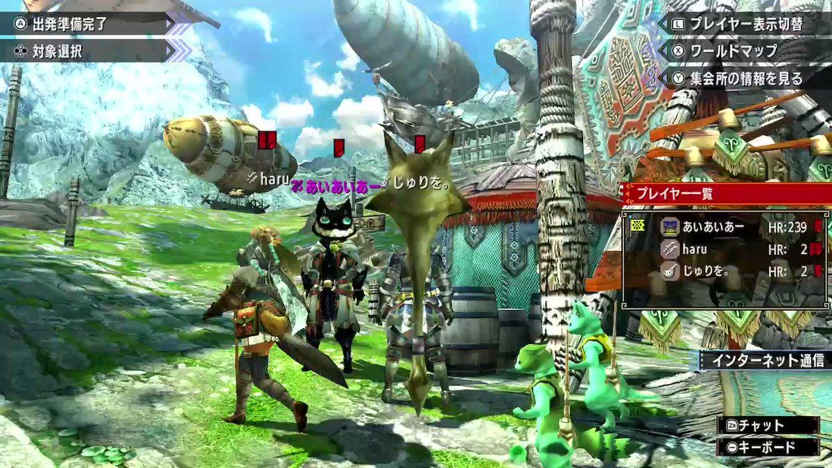 クエに参加しそびれて おろおろするハンター笑  #MHXXNS #NintendoSwitch