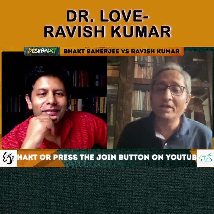 एक सांप्रदायिक आदमी कभी प्रेमी नहीं हो सकता है - #RavishKumar as Dr. Love (leaked chat!!) For rest of the chat -
